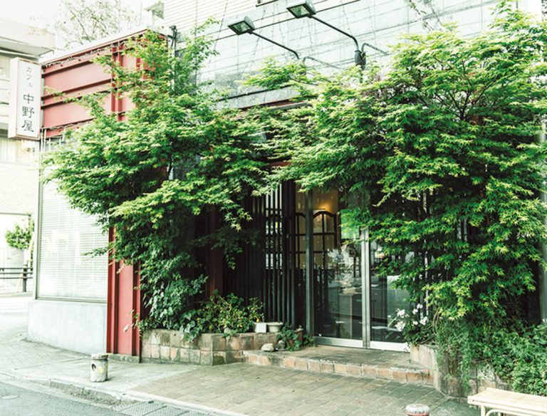 Café 中野屋