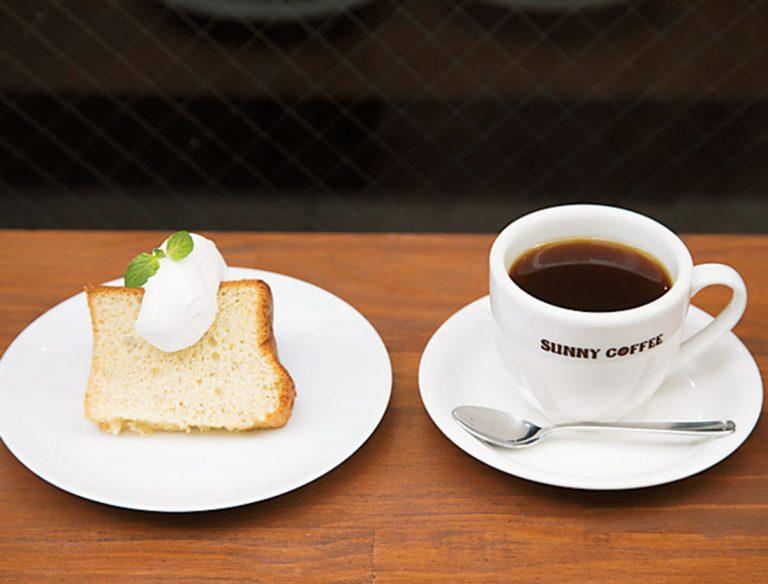 "<span class=""title"">SUNNY COFFEE</span>"