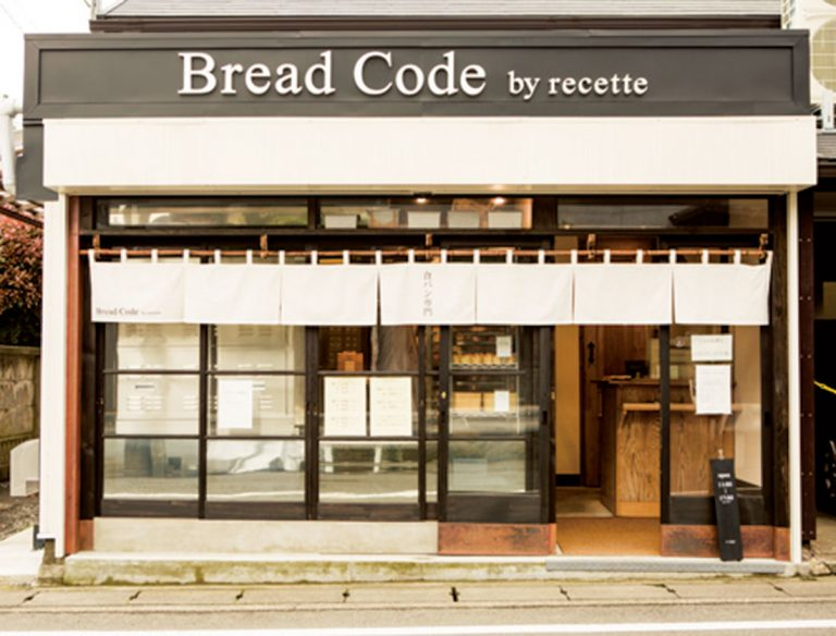 "<span class=""title"">Bread Code by recette</span>"