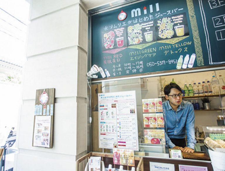 【閉店情報あり】Mill