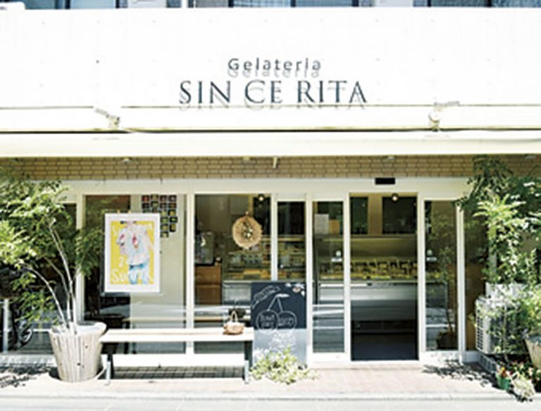 Gelateria SINCERITA