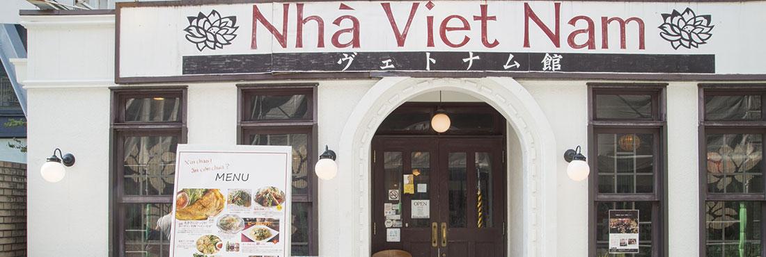Nhà VietNam