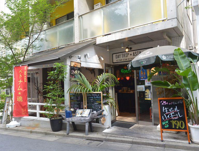 【閉店情報あり】Day Trip Asia 渋谷