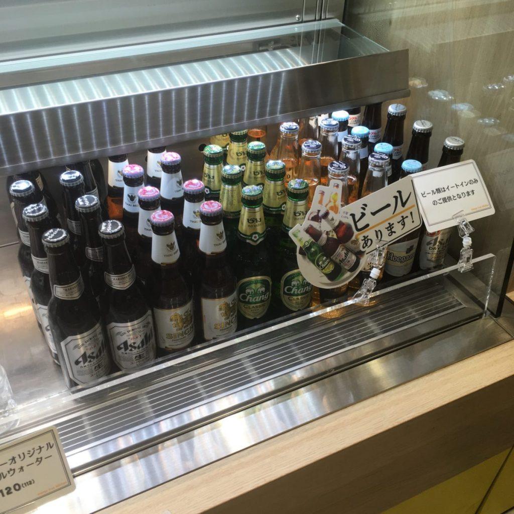 ビール各種380円(税込)から