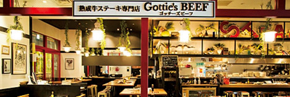 Gottie's BEEF 銀座Velvia館