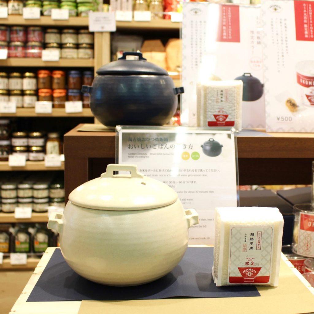 「おひつ炊飯鍋 限定カラー」上:ネイビー、下:ホワイト(各色4,300円)