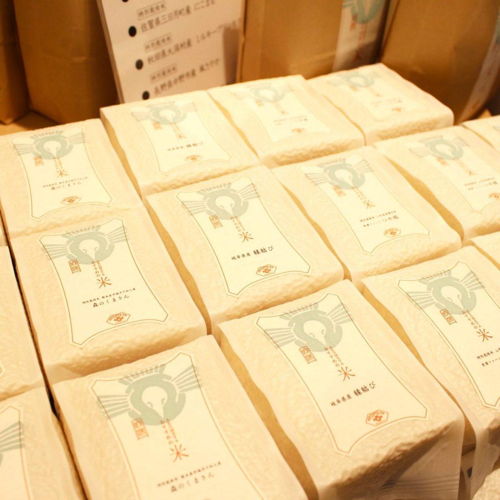 AKOMEYA TOKYO ルミネ大宮店