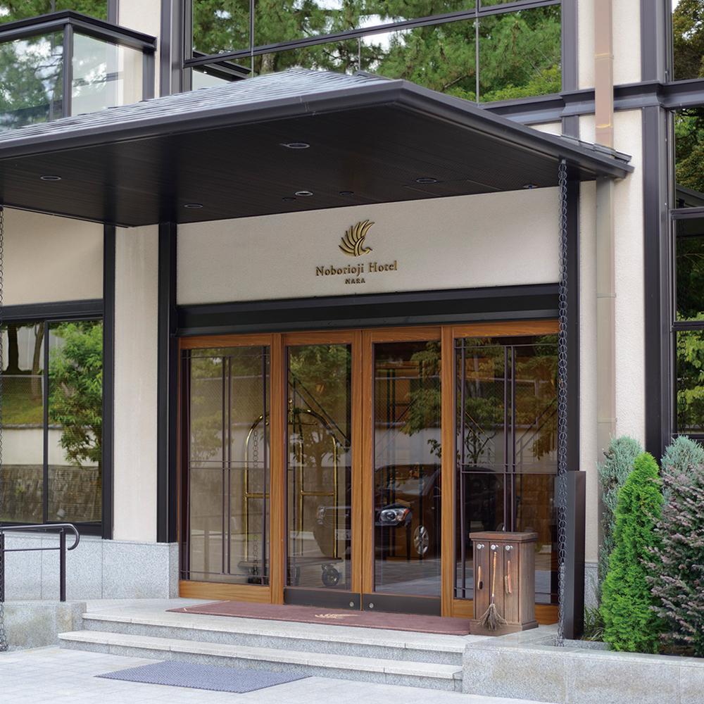 登大路 ホテル奈良