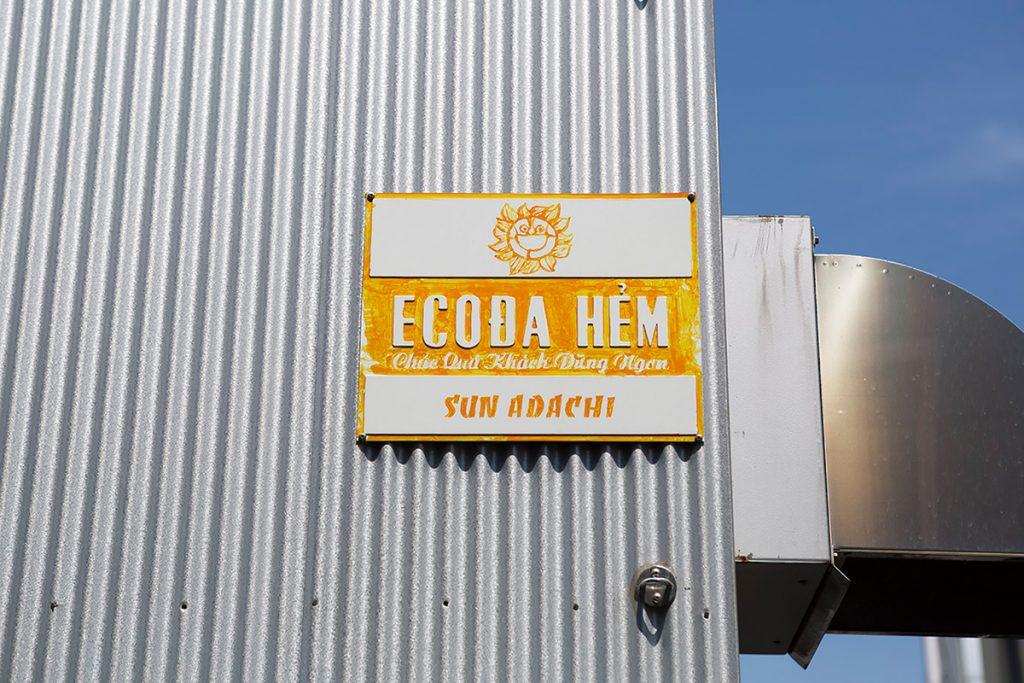 ECODA HEM