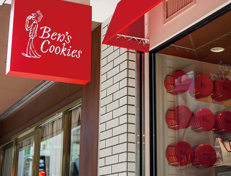 "<span class=""title"">Ben's Cookies 自由が丘店</span>"