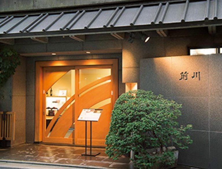 "<span class=""title"">鰻 駒形 前川 本店</span>"