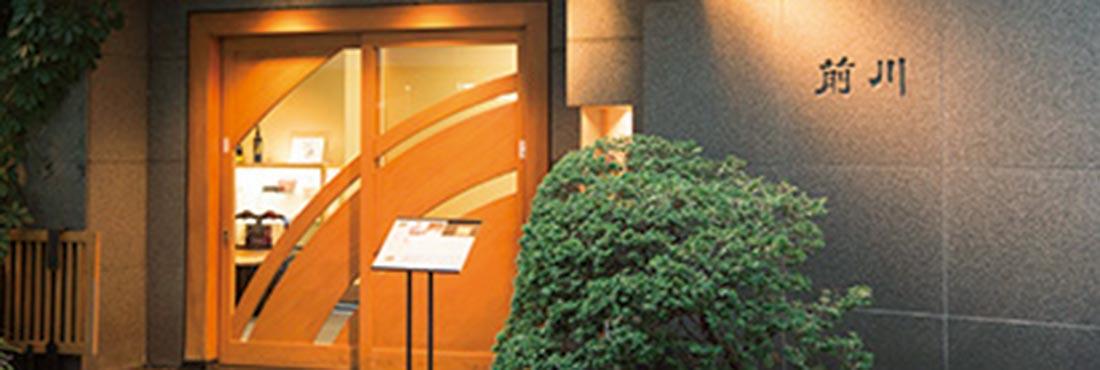 鰻 駒形 前川 本店