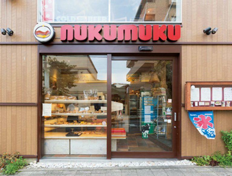 "<span class=""title"">nukumuku</span>"