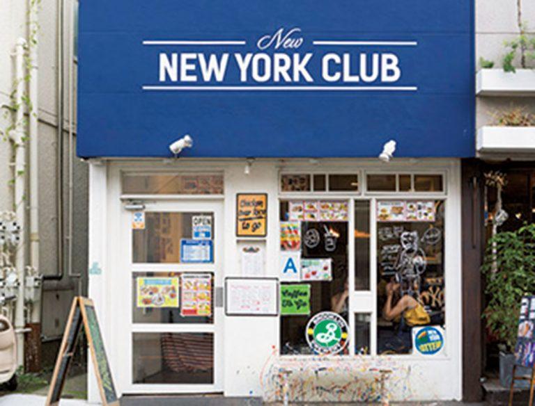 "<span class=""title"">NEW NEW YORK CLUB</span>"