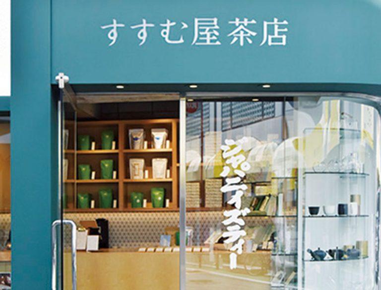 "<span class=""title"">すすむ屋茶店 自由が丘店</span>"