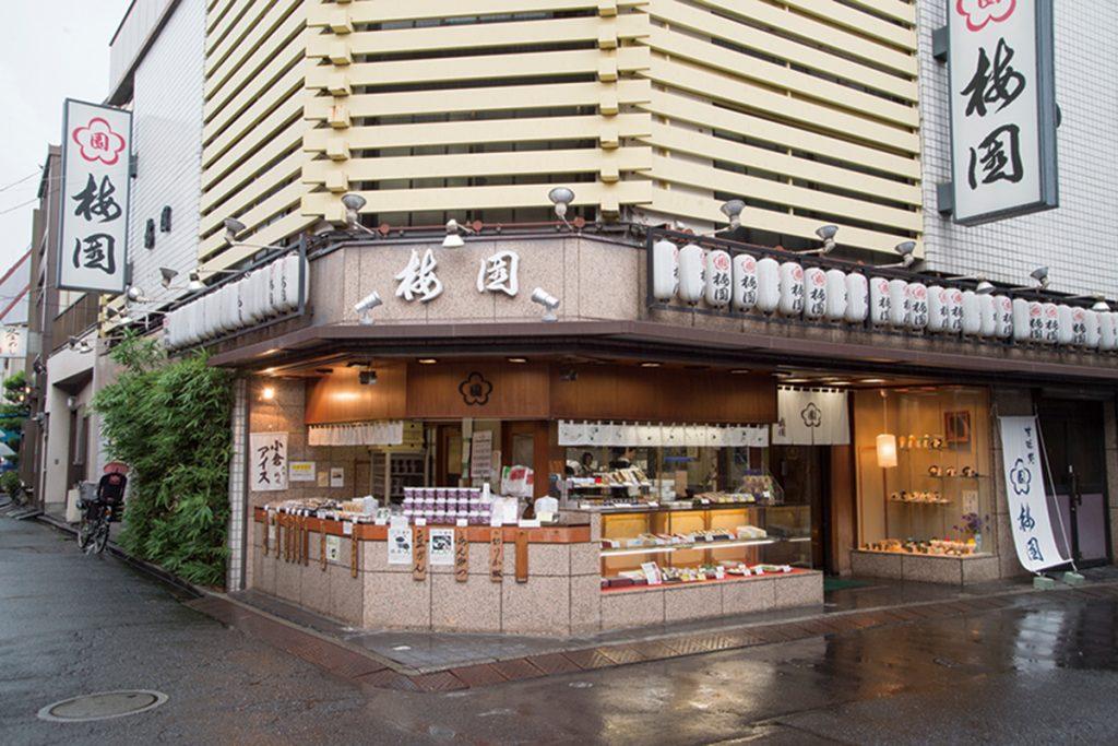 梅園 浅草本店1