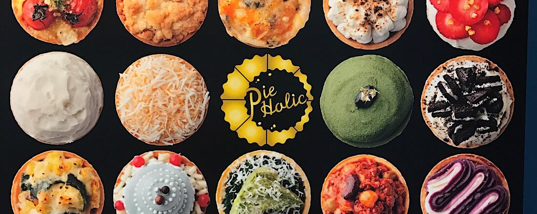 Pie Holic