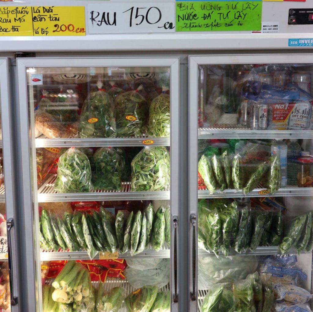 名もわからないベトナム野菜。