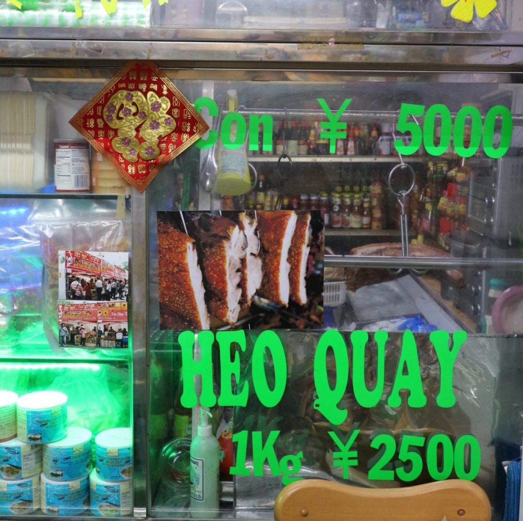 まさにベトナムの屋台ディスプレイ。
