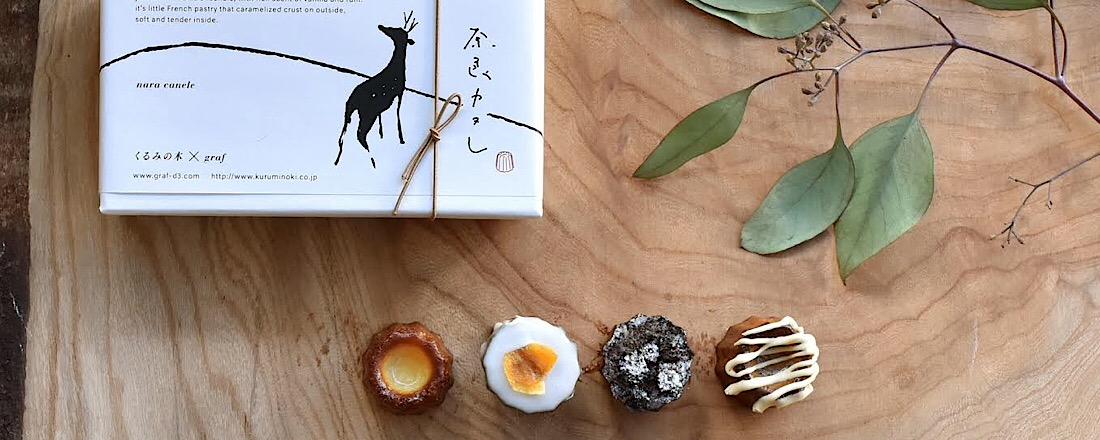 白金〈ときのもりマルシェ〉で味わう、カヌレの中の奈良の恵み。