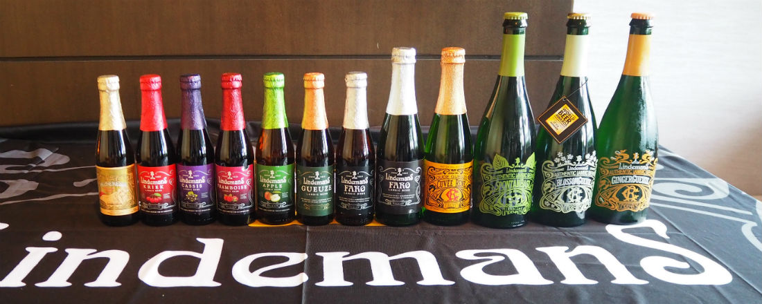 ベルギーの自然発酵ブルワリー〈リンデマンス〉からジンジャービールが登場!