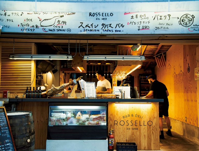 "<span class=""title"">BAR & DELI ROSSELLO</span>"