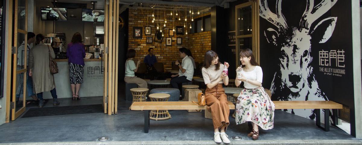 10月訪れたい新店ニュースを厳選紹介!~丸眼鏡タカハシの東京ニューオープンですよ!第4回~