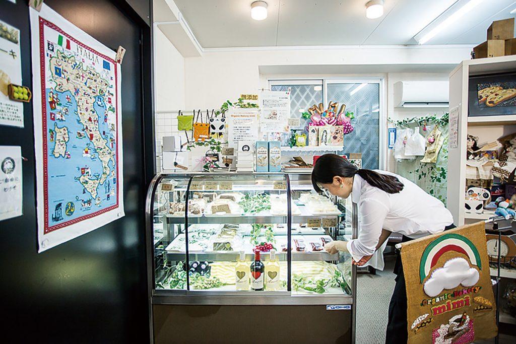 Organic Bakery mimi