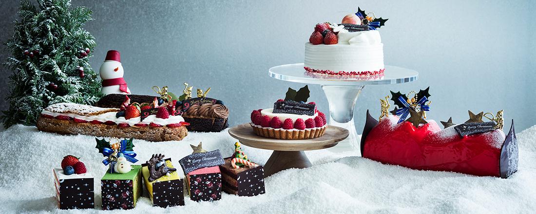〈アンダーズ 東京〉今年のクリスマスケーキ&スイーツを先取りチェック!