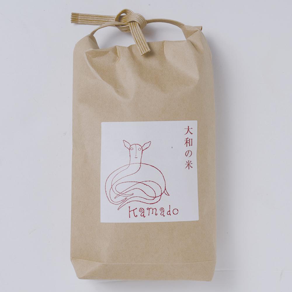 「大和の米」2合300円~。