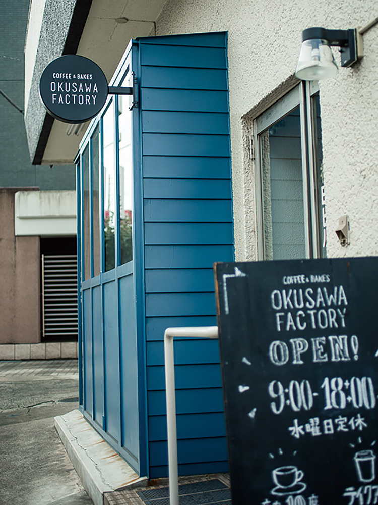 Okusawa Factory Coffee and Bakes