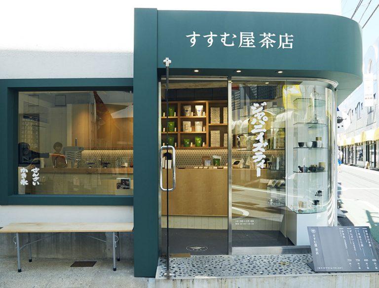 "<span class=""title"">すすむ屋茶店 東京自由が丘</span>"