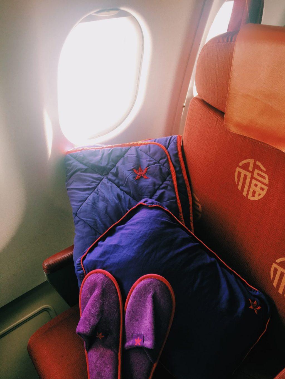 〈香港航空〉