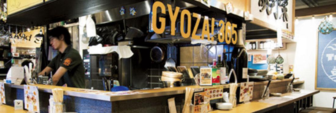 GYOZA!365