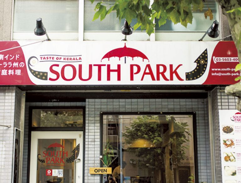 "<span class=""title"">SOUTH PARK</span>"