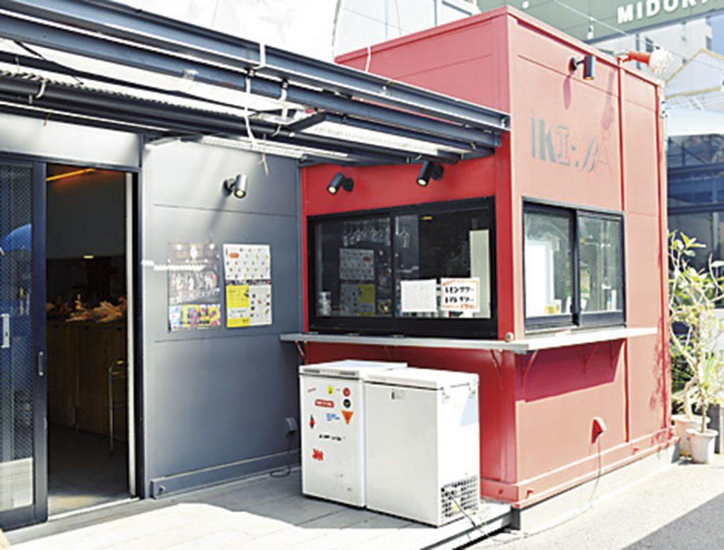DMA-ikiba_0015