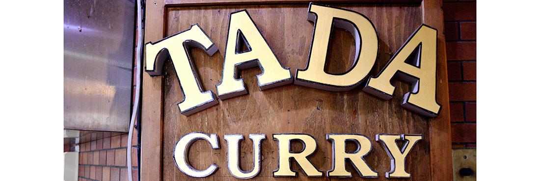 TADA CURRY