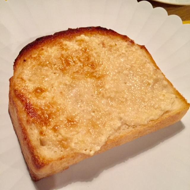 アーモンドバター プレミアム