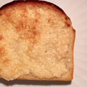 「大人のアーモンドバター」~眞鍋かをりの『即決!2000円で美味しいお取り寄せ』 第7回~