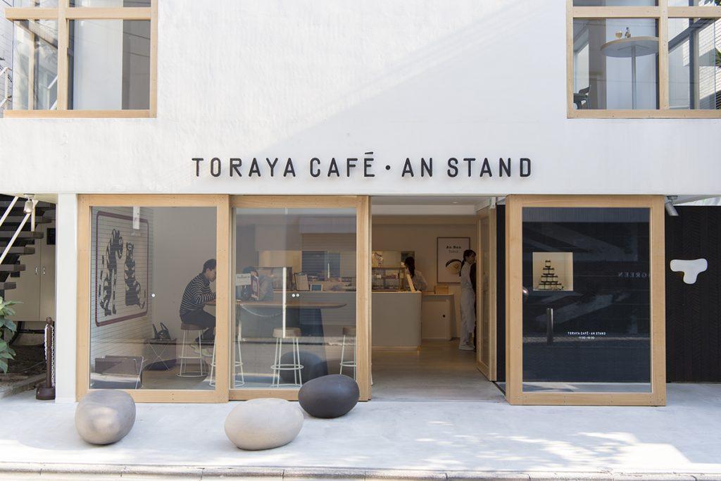 TORAYA CAFÉ・AN STAND 北青山店