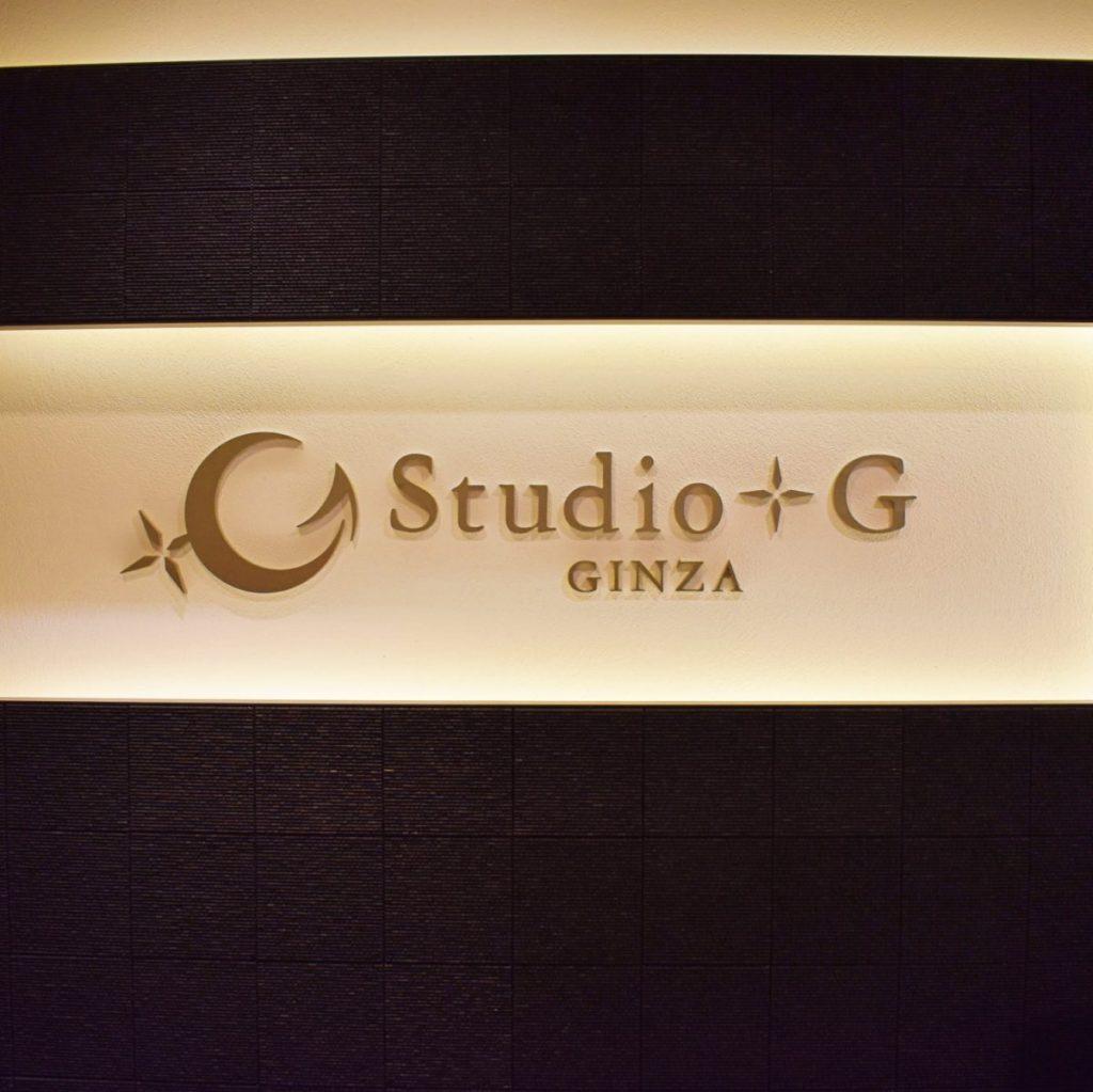 Studio +G GINZA