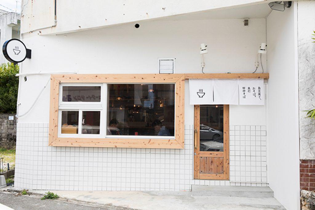 島豆腐と、おそば。真打田仲そば1