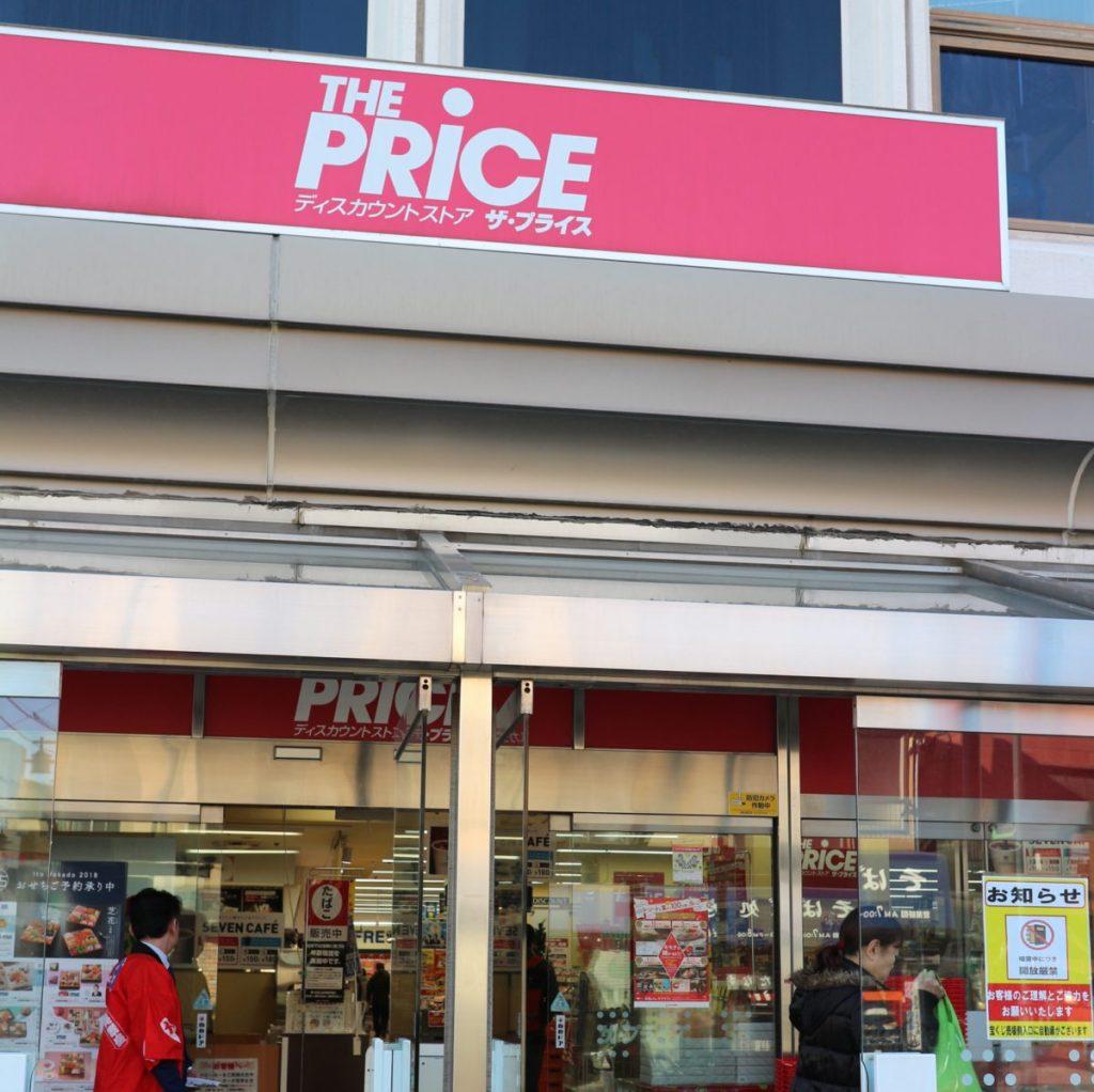 一見、本当に普通のスーパーマーケット。