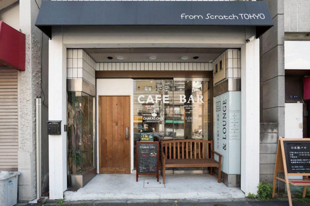 CHAKAS CAFE4