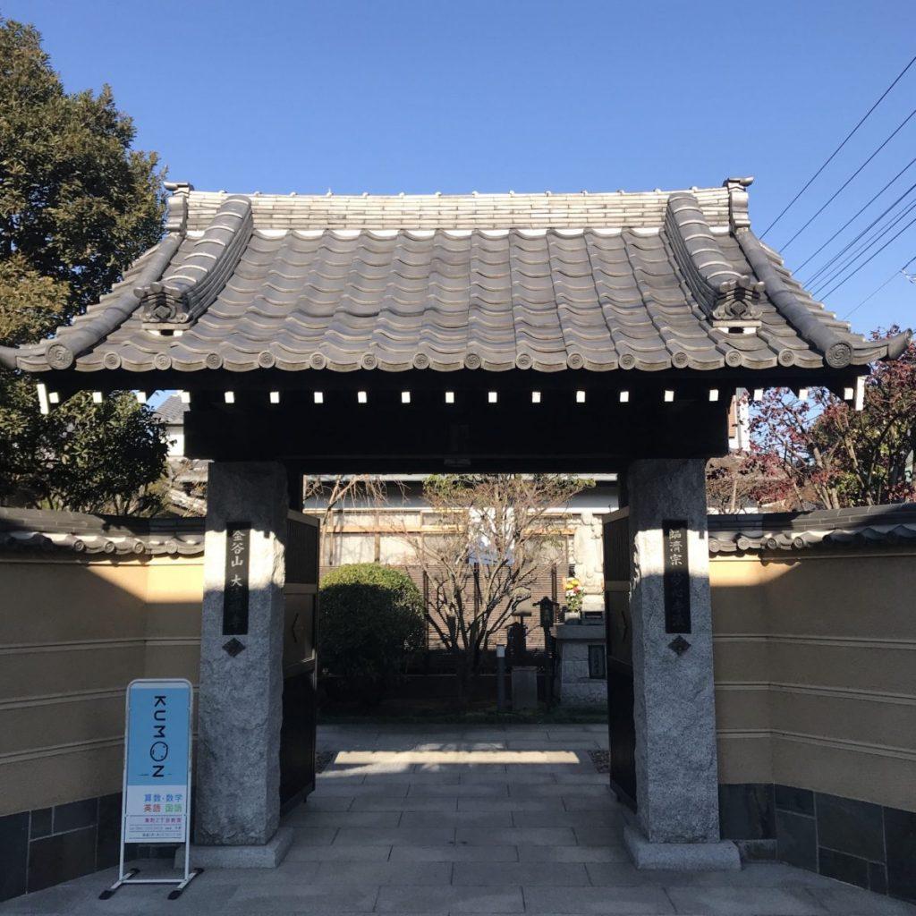 武蔵野八幡宮9