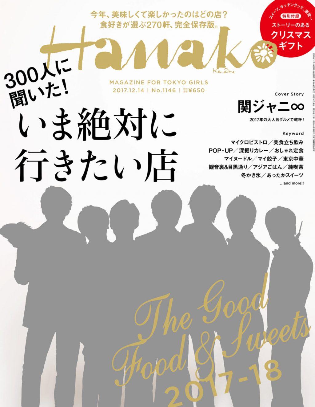 hanko1146_00_mask