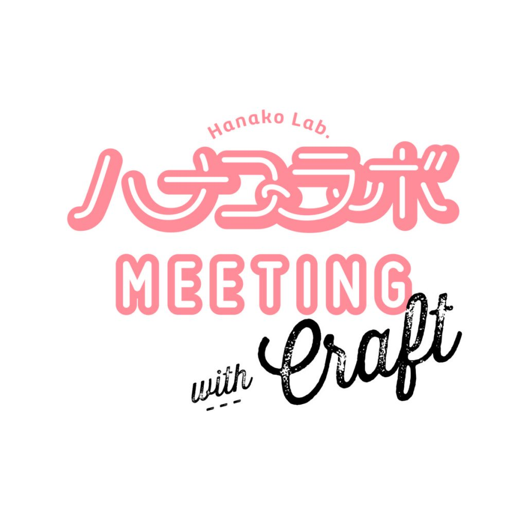 meeting-with-craft
