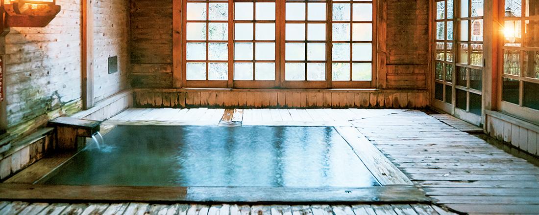 『ココロとカラダに効く名湯へ。温泉で、整おう。』特集、発売。