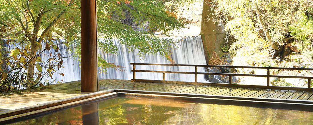 温泉に浸かりながら自然の絶景を満喫できる宿に泊まりたい!