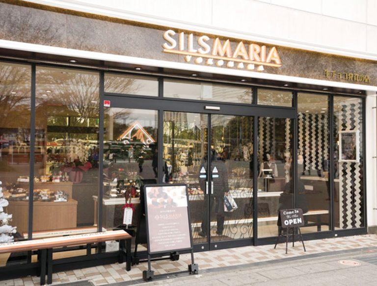 シルスマリア シァル桜木町店